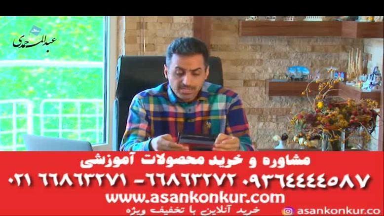 معرفی دی وی دی قرابت پلاس استاد عبدالمحمدی