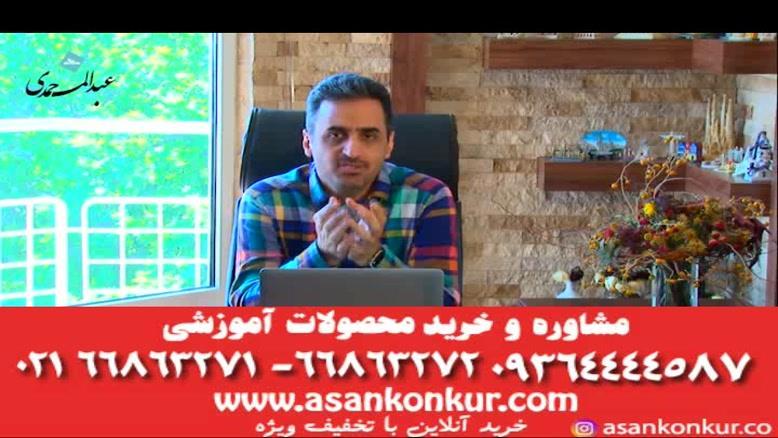 معرفی دی وی دی قرابت معنایی نظام جدید استاد عبدالمحمدی