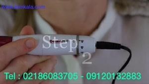 درماپن اصل | درماپن دکترپن | درماپن خانگی | میکرونیدلینگ| ۰۹۱۲۰۱۳۲۸۸۳