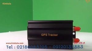 gps ترانزیت کد 103 زدکا