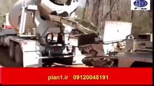 بتن ریزی با دستگاه بدون نقص -۰۹۱۲۰۰۴۵۱۹۱-plan۱