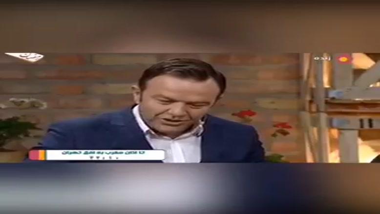 تریاک کشیدن ناصر عباسی با بازیکن استقلال