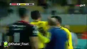 درگیری در پایان نیمه بازی پرسپولیس و سپاهان