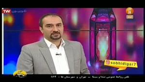 واکنش تند نیما کرمی به تصادف پورشه سوار اصفهانی