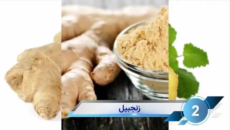 آشنایی با خوراکی های ضد سرطان