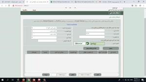 کوین هش معتبر ترین سایت استخراج بیت کوین در ایران