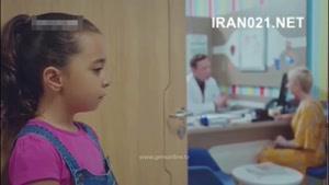 سریال دخترم دوبله فارسی قسمت ۷