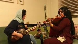 تار - نغمه مراد ابادی ویولن - اسو کهزادی