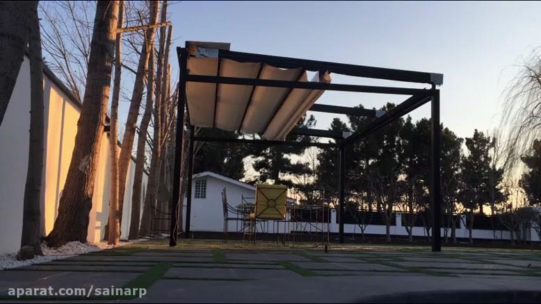 سقف متحرک آلاچیق ویلا - زیبادشت