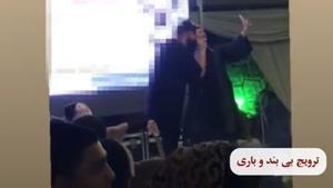 حرمت شکنی ماه رمضان در تالارهای پذیرایی