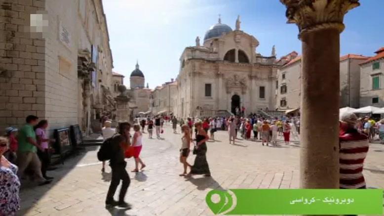 جاذبه های شهر دوبرونیک در کرواسی