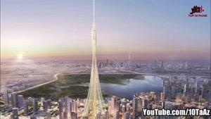ساخت بلند ترین سازه جهان