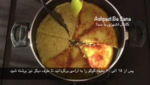 طرز تهیه کوکو سیب زمینی اصیل