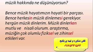 آموزش لغات ترکی-گرامر ترکی-مکالمه ی ترکی- با پکیج استاد علی کیانپور