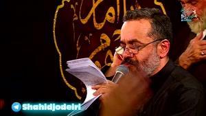 حاج محمود کریمی شهادت امام جعفر صادق علیه السلام