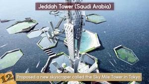 ساختمان های جالب در دنیا