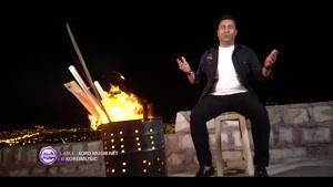 موزیک ویدئو  جدید آزاد جواهری به نام باخی ژیانم