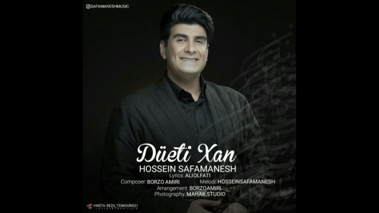 آهنگ جدید حسین صفامنش به نام دیوت خان