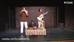 موسیقی بیکلام از سرخپوستان قاره آمریکا/شماره ۲