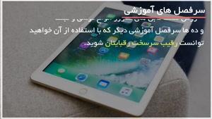 تعمیرات موبایل - ۱۱۸ فایل