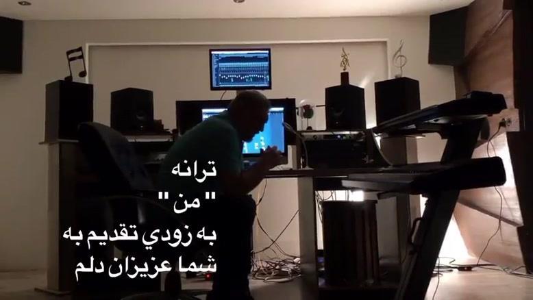 دانلود آهنگ مسعود صابری من
