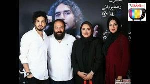 ماجرای جالب آشنایی علی اوجی و همسرش نرگس محمدی