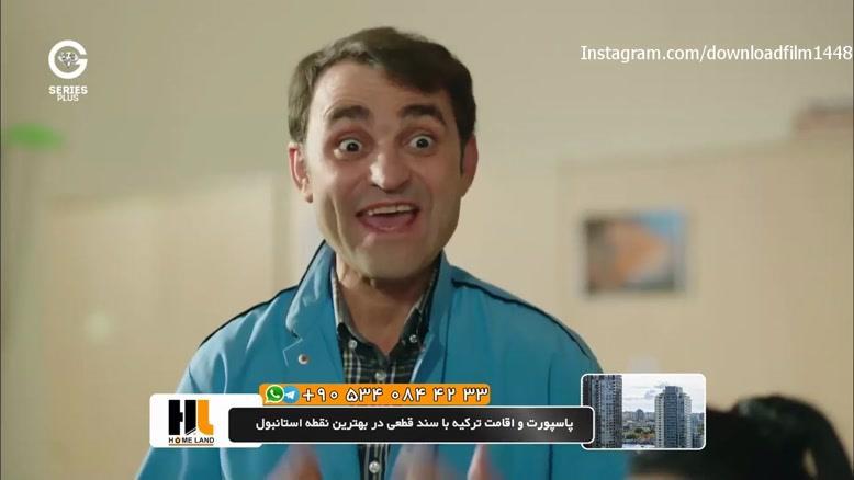 سریال تلخ و شیرین دوبله فارسی قسمت ۵