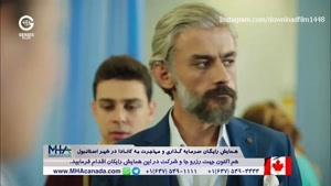 سریال تلخ و شیرین دوبله فارسی قسمت ۷