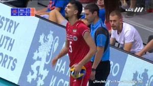 ست دوم والیبال ایران - بلغارستان