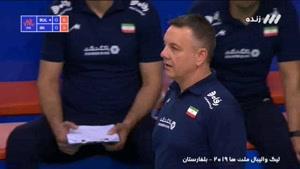 ست اول والیبال ایران - بلغارستان