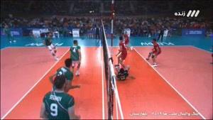 بازی کامل والیبال ایران - بلغارستان
