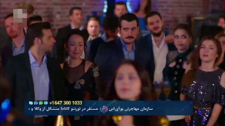 سریال قرص ماه دوبله فارسی قسمت 87