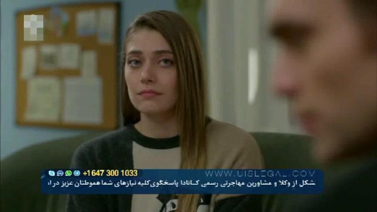 سریال قرص ماه دوبله فارسی قسمت 83
