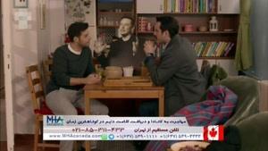 سریال قرص ماه دوبله فارسی سانسور شده
