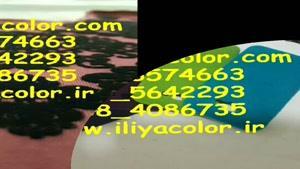 فروشنده دستگاه مخمل پاش02156574663