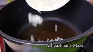 قورمه نخود (خوراک نخود) | فیلم آشپزی