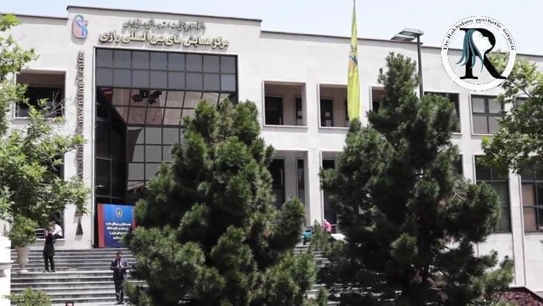 حضور دکتر رخشان در کنگره جامعه جراحان ایران