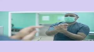 جراحی تعویض مفصل لگن