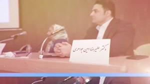 سخنرانی دکتر امین جواهری در کنگره جامعه جراحان ایران