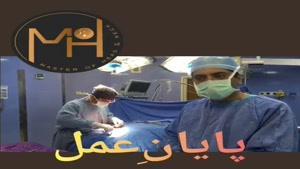 جراحی سرطان گلو