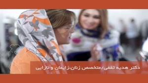 کنگره جامعه جراحان ایران