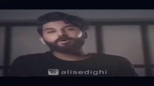 دانلود آهنگ, و موزیک ویدیو علی صدیقی لیلا