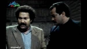 دانلود فیلم سینمایی شب بیست و نهم ۱۳۶۸