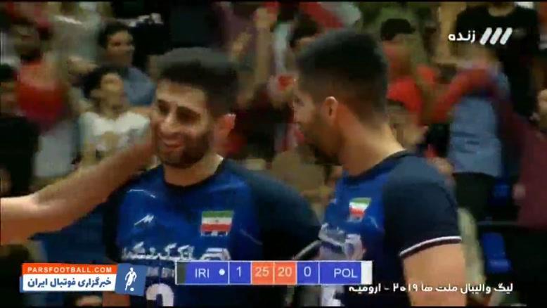 خلاصه والیبال ایران - لهستان ؛ لیگ ملت های والیبال