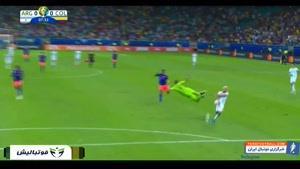 خلاصه بازی آرژانتین 0-2 کلمبیا