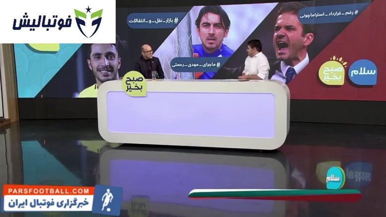 واکنش رئیس هیات مدیره استقلال به شایعه پیوستن حسین حسینی به پرسپولیس