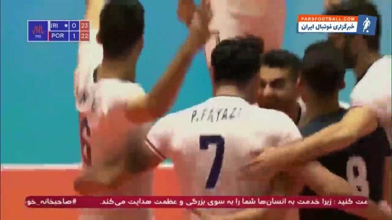 خلاصه والیبال ایران - پرتغال ؛ لیگ ملت های والیبال