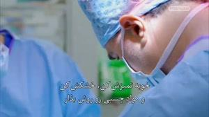 برنامه سوپر کلینیک حیوانات با زیر نویس فارسی قسمت ۱۴