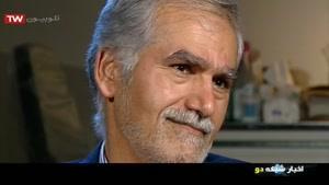 بدون تعارف ۱۷ خرداد ۹۸ - دکتر عبدالجلیل کلانتر هرمزی - جراح پلاستیک