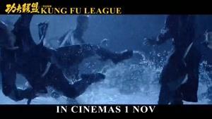 تریلر فیلم دوبله فارسی کونگ فو Kung Fu League 2018 از وب سایت اس استار